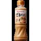 ซอสงา ยามาโมริ ขนาด (220 ml.)
